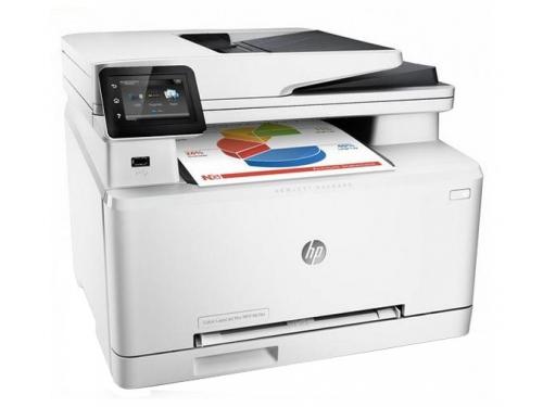 МФУ HP Color LaserJet Pro M274n, вид 4