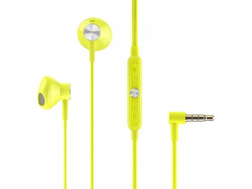 Наушники Sony STH30, Lime, вид 1