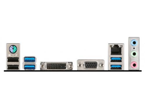 ����������� ����� MSI B150M PRO-VD D3 (mATX, LGA1151, Intel B150), ��� 4