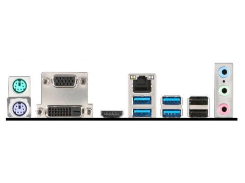 Материнская плата MSI B150 PC MATE (ATX, LGA1151, Intel B150), вид 4