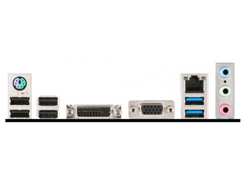 Материнская плата MSI H110M PRO-VD (mATX, LGA1151, Intel H110), вид 4