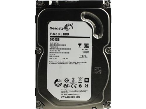Жесткий диск Seagate SATAIII 2000Gb 5900rpm 64Mb ST2000VM003, вид 2