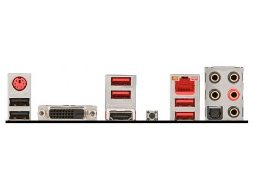 ����������� ����� MSI Z170A TOMAHAWK (ATX, LGA1151, Intel Z170), ��� 4