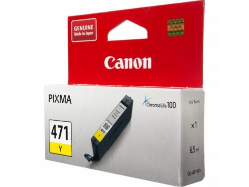 Картридж CANON CLI-471Y, вид 1