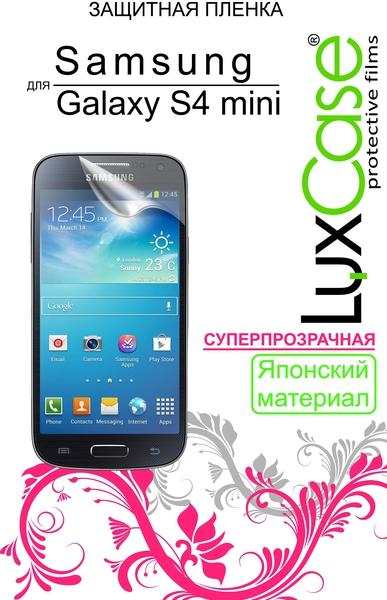 LuxCase ��� Samsung Galaxy S4 mini, i9190 (���������������), 121�58 ��