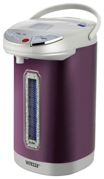 Термопот Vitesse VS-161 PRP, пурпурный