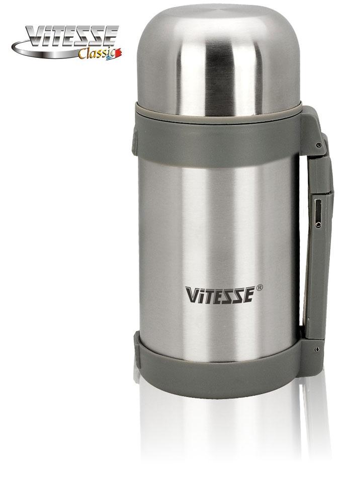 Термос Vitesse VS-8308 (12)