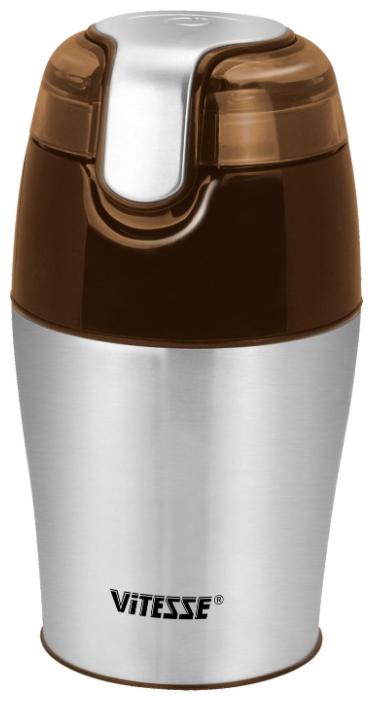 Кофемолка Vitesse VS-274
