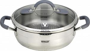 Кастрюля Vitesse VS-2117