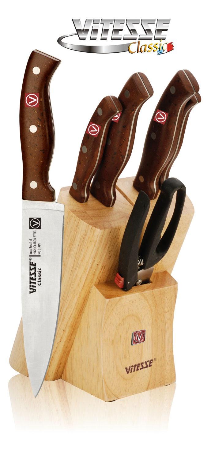 Ножи (набор) Vitesse VS-8111