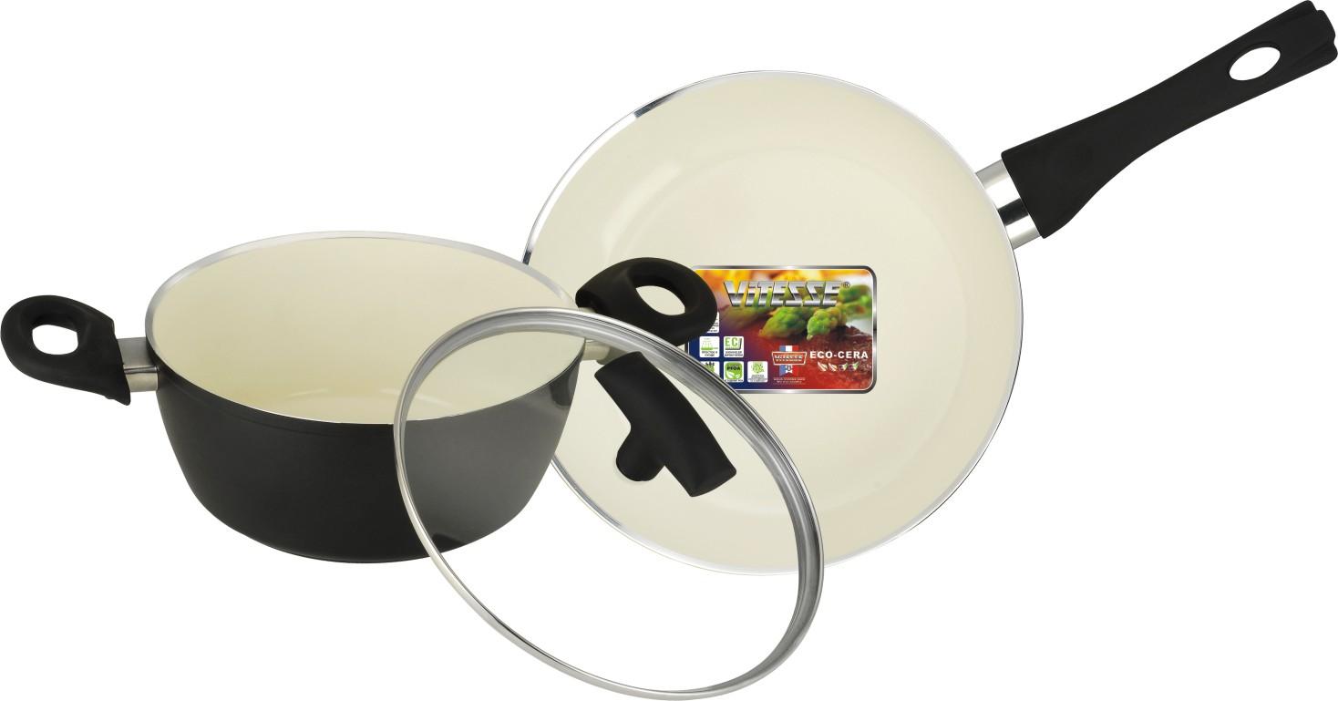 Набор посуды Vitesse VS-2900