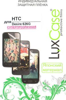 LuxCase ��� HTC Desire 626G (���������������) 53116
