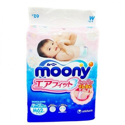 ��������� Moony 6-11 �� (62 ��) �