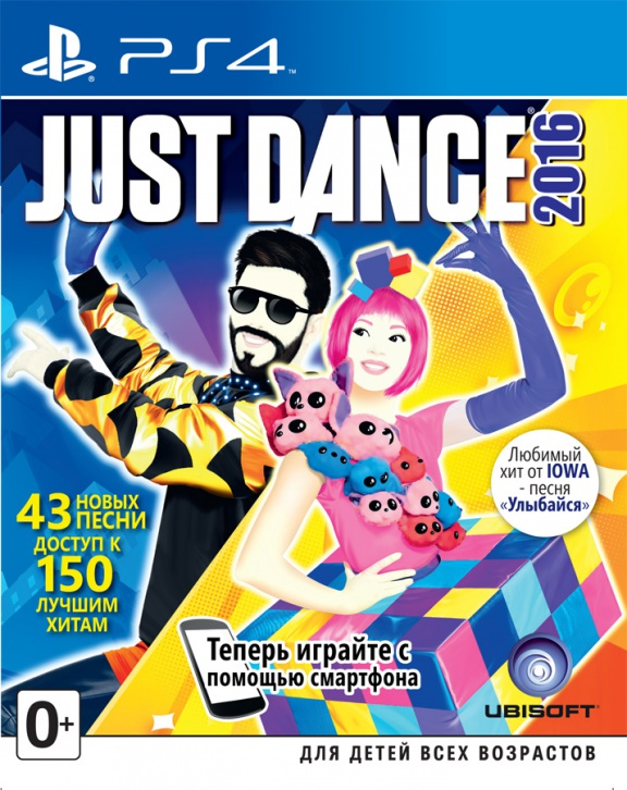 ���� ��� PS4 SONY PS4 Just Dance 2016