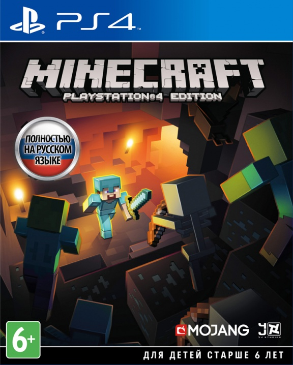 Игра для PS4 SONY Minecraft. Playstation 4 Edition
