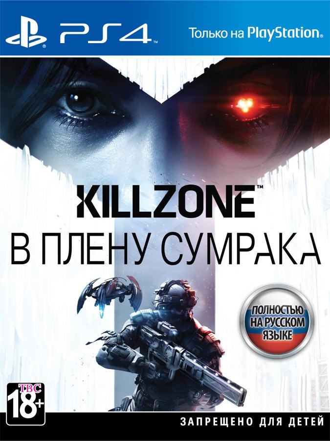 Игра для PS4 SONY Killzone: В плену сумрака