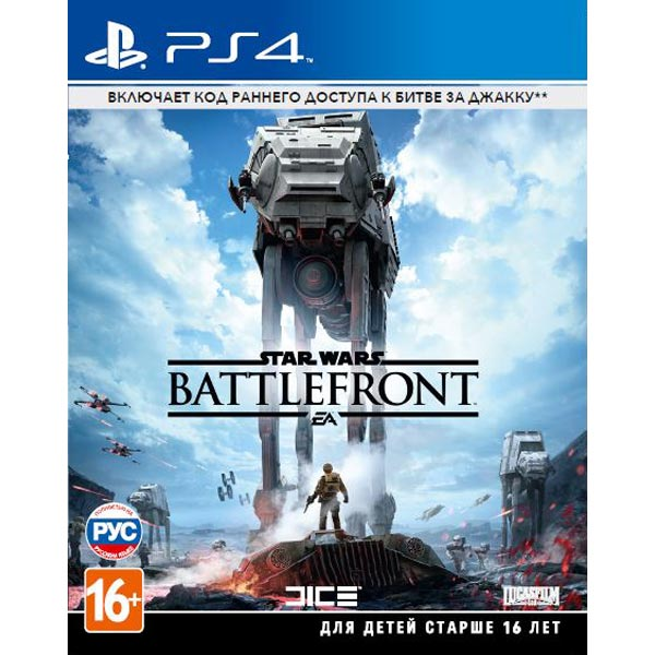 Игра для PS4 SONY PS4 Star Wars Battlefront Day One Edition