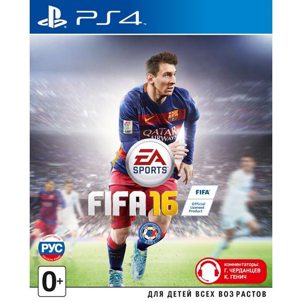 Игра для PS4 SONY PS4 FIFA 16