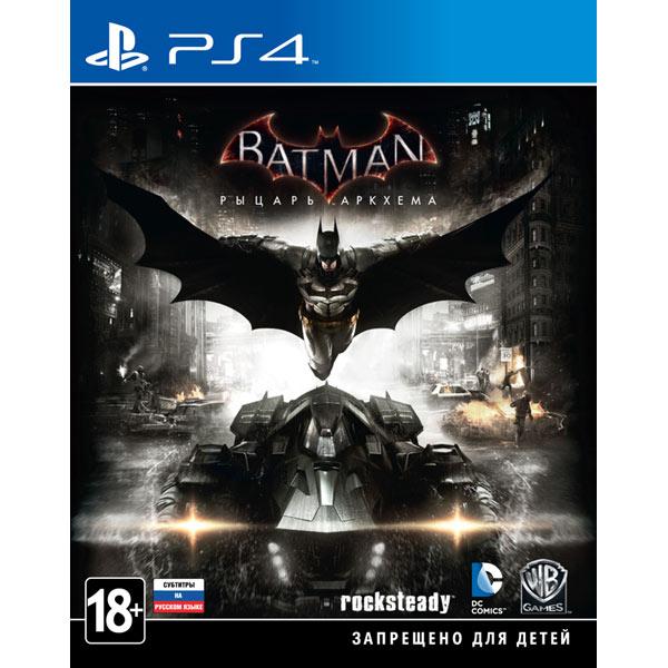 Игра для PS4 SONY Batman: Рыцарь Аркхема