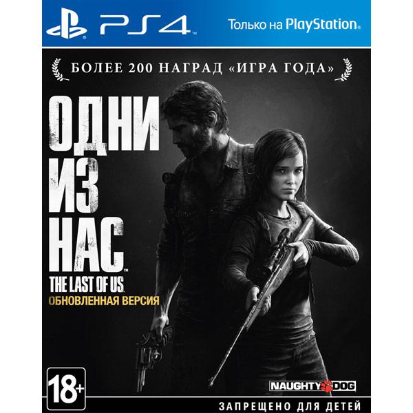 Игра для PS4 SONY Одни из нас. Обновлённая версия