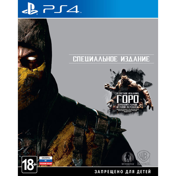 Игра для PS4 SONY Mortal Kombat X Special Edition