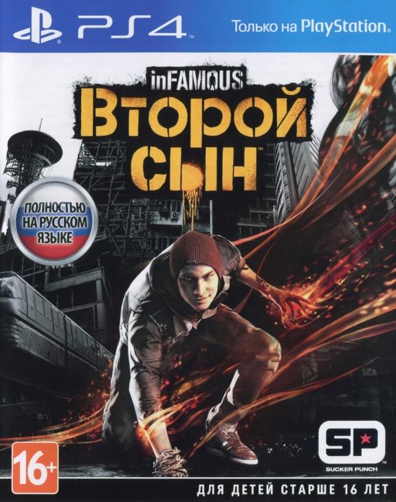 Игра для PS4 SONY Infamous: Второй сын
