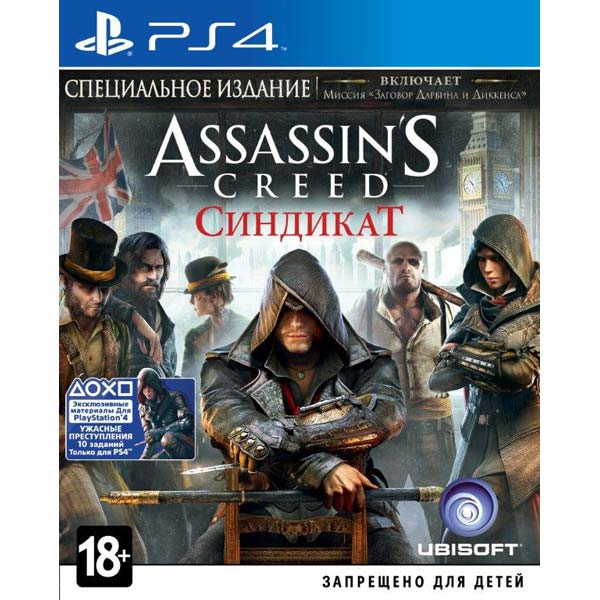 ���� ��� PS4 SONY Assassin's Creed �������� ����������� ������� PS4