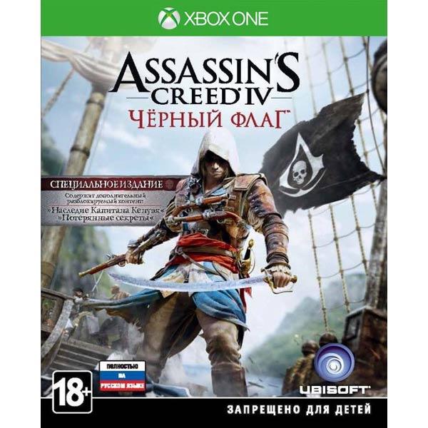 Игра для Xbox One MICROSOFT Assassin's Creed IV. Черный флаг. Спец.издание