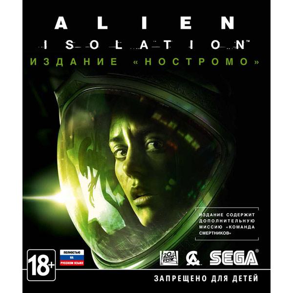 Игра для Xbox One MICROSOFT Alien: Isolation. Nostromo Edition