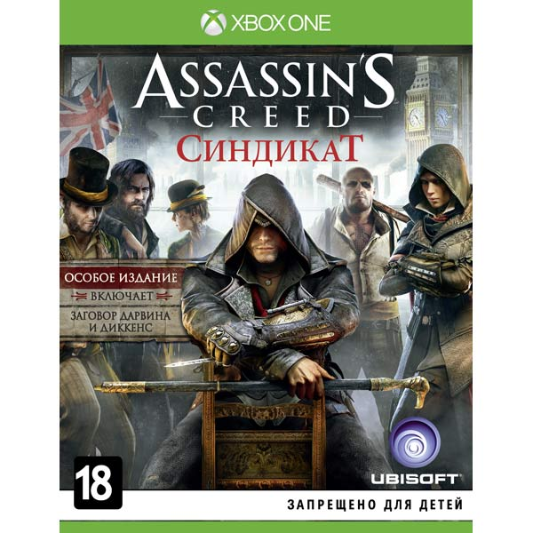 Игра для Xbox One MICROSOFT Assassin's Creed Синдикат Специальное издание Xbox One