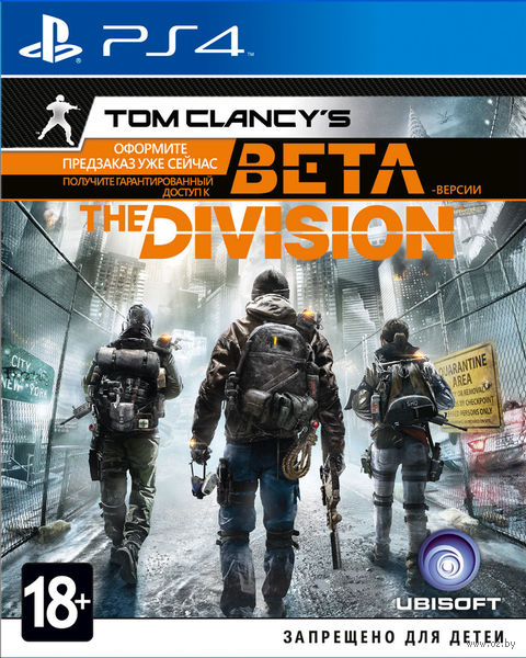 Игра для PS4 SONY Tom Clancy's The Division PS4