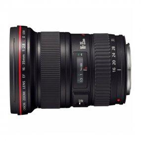 Объектив для фото Canon EF 16-35mm f/2.8L II USM (1910B005)