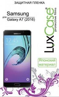 LuxCase для Samsung Galaxy A7 (2016) (Суперпрозрачная), SM-A710F