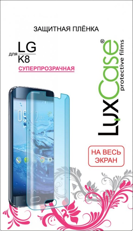 LuxCase для LG K-8 (Суперпрозрачная)