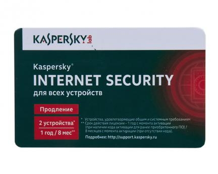 Антивирус продление лицензии на 1 год Kaspersky Internet Security Multi-Device Russian Ed. 2-Device KL1941ROBFR