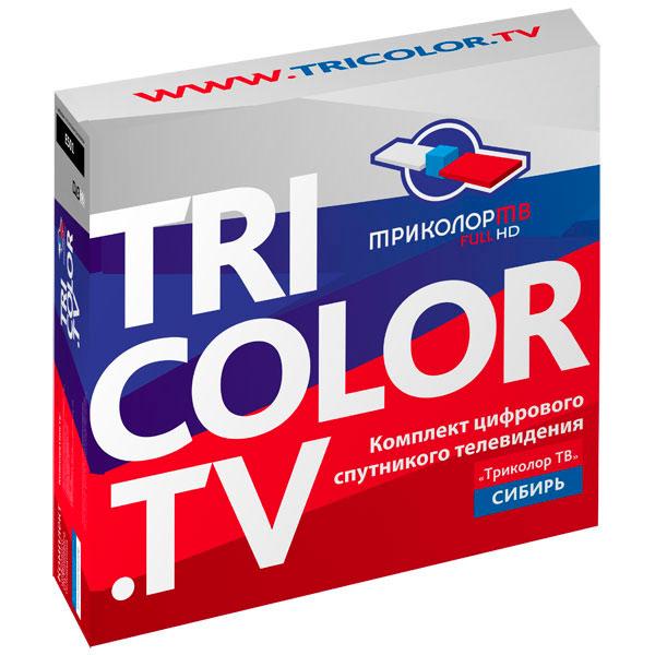 Trikolor-TV Full HD E501 ������ (�������, �������, ����������)