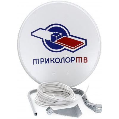 Комплект спутникового телевидения Trikolor-TV CTB-0.55 (антенна с конвертором)