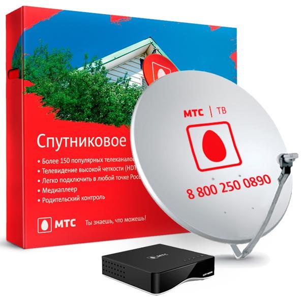 Комплект спутникового телевидения MTS 21 (ресивер, антенна, смарткарта) МТС №21