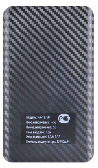 Аксессуар для телефона BURO RA-12750 (12750 mAh), черный
