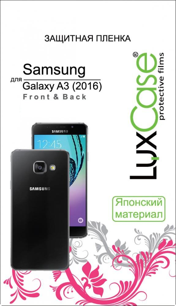 �������� ������ ��� ��������� LuxCase ��� Samsung Galaxy A3 2016 (Front&Back) 52545