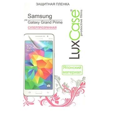 LuxCase для Samsung Galaxy Grand Prime SM - G530H