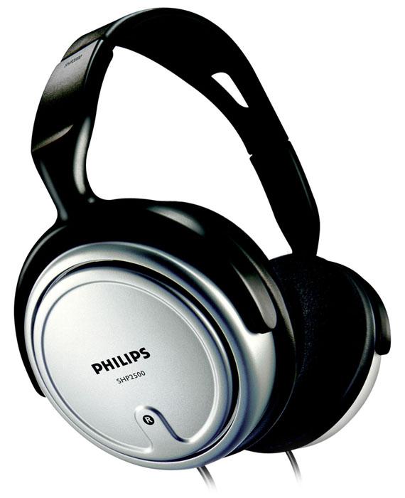 Philips SHP2500/10 серебрянные