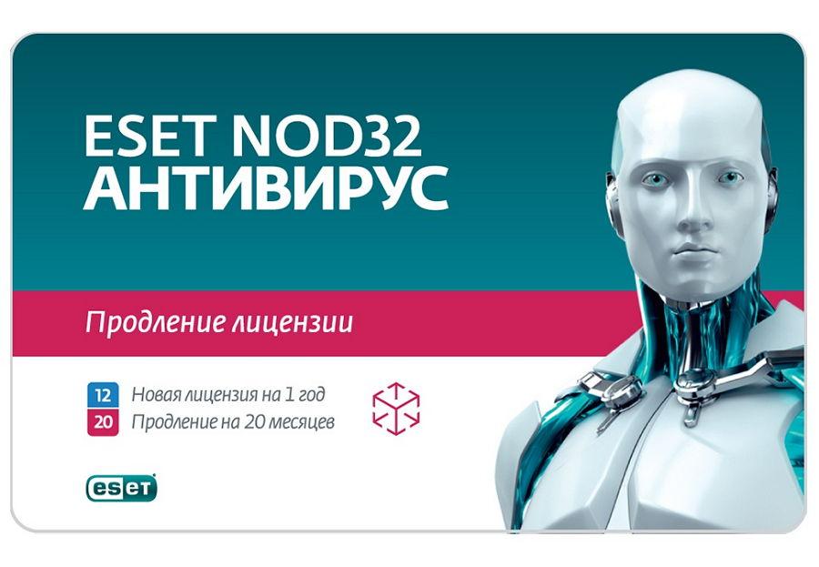 Программа-антивирус ESET NOD32 на 3 ПК (базовая 1 год / продление 20 месяцев), NOD32-ENA-2012RN(CARD)-1-1