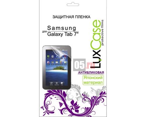 LuxCase для Samsung Galaxy Tab A 7.0 (Антибликовая), SM-T280/285