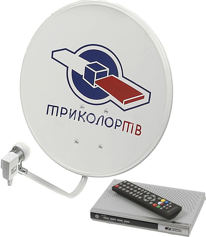 Комплект спутникового телевидения Trikolor-TV Full HD U510 (046/91/00007718) Сибирь, + смарт-карта 046/91/00007718 ТРИКОЛОР