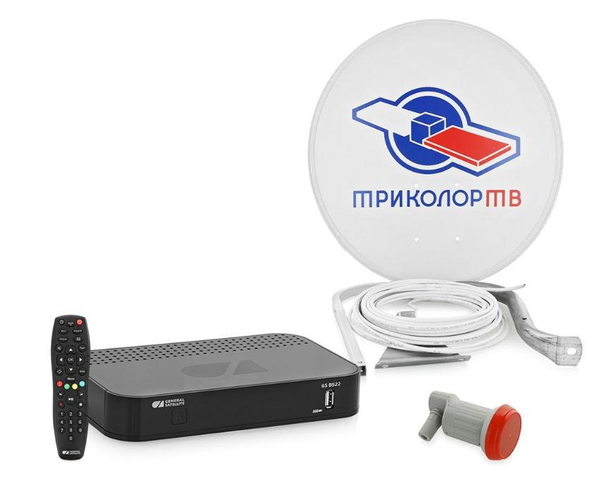 Комплект спутникового телевидения Trikolor-TV Full HD GS B522 (046/91/00046292) Сибирь