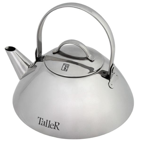 Чайник заварочный Taller Simon TR-1345, серебристый