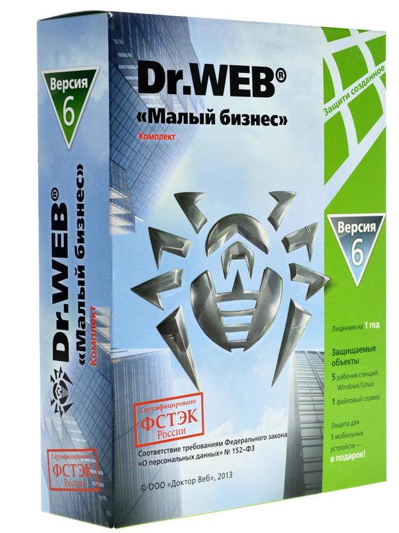 """Антивирус Dr-Web """"Малый бизнес"""" 5 ПК/1 год BBZ-C-12M-5-A3"""
