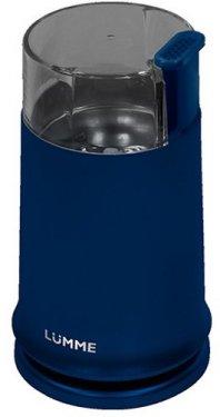 Кофемолка Lumme LU-2601, синий сапфир LU-2601 Синий сапфир