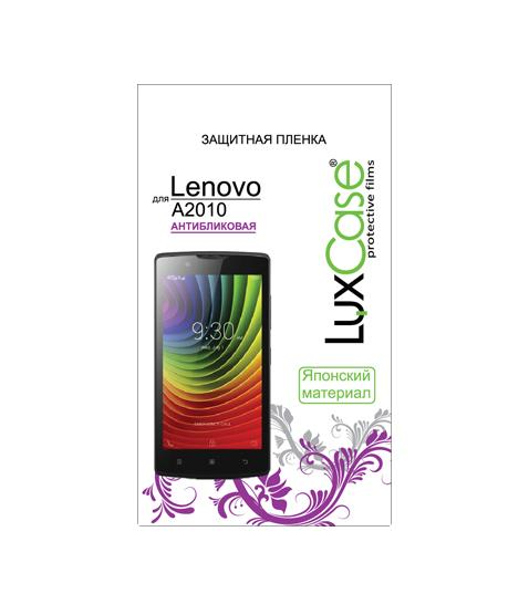 LuxCase для LENOVO A2010